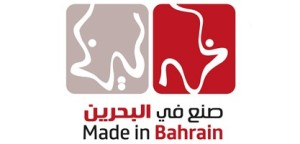 made_in_bahrain-417x201